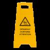Waarschuwingsbord Pas op natte vloer