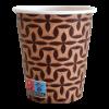 Koffiebekers 225ml